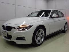BMW320i xDrive Mスポーツ ダコタレザーシート