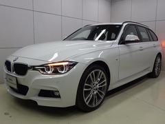BMW320i xDriveツーリング Mスポーツ 正規認定中古車