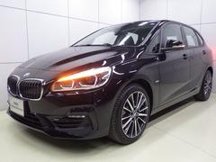 BMW218dアクティブツアラー スポーツ コンフォートP
