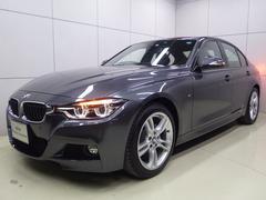 BMW318i Mスポーツ 正規認定中古車