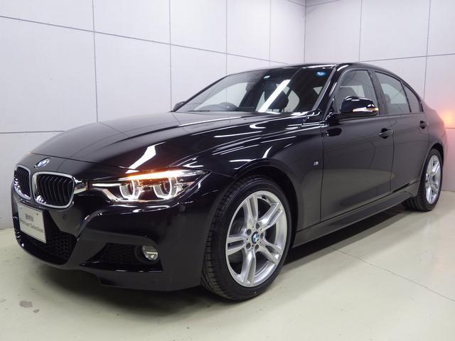 BMW 318i Mスポーツ 正規認定中古車