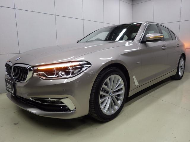 BMW 530iラグジュアリー コンフォートパッケージ 認定中古車