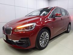 BMW218iグランツアラー ラグジュアリー 正規認定中古車
