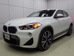 BMW X2xDrive 18d MスポーツX ハイラインパック