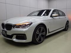 BMW740d xDrive Mスポーツ 正規認定中古車