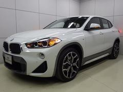 BMW X2xDrive 20i MスポーツX 正規認定中古車