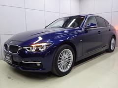 BMW318i ラグジュアリー ストレージPKG 正規認定中古車