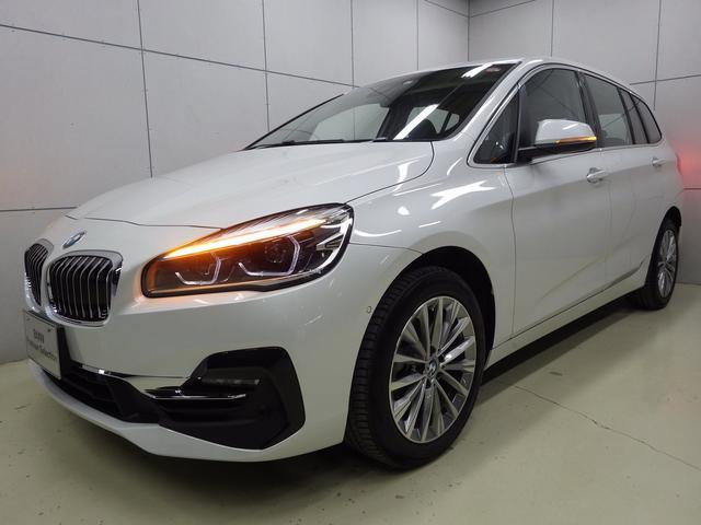 BMW 218dグランツアラー ラグジュアリー 正規認定中古車