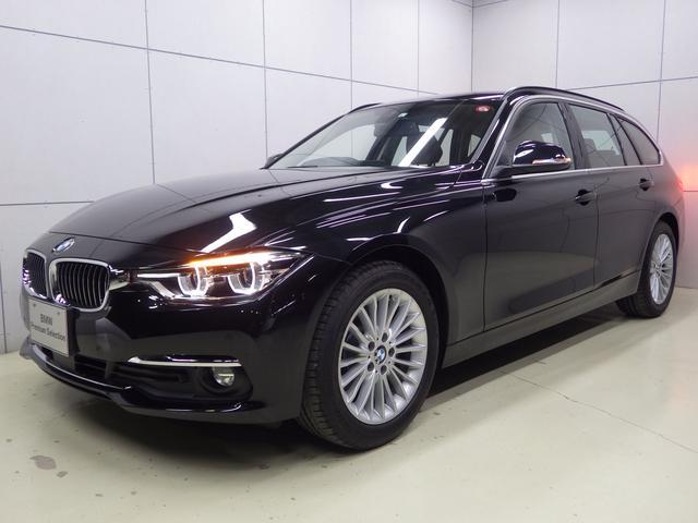BMW 320dツーリング ラグジュアリー 正規認定中古車