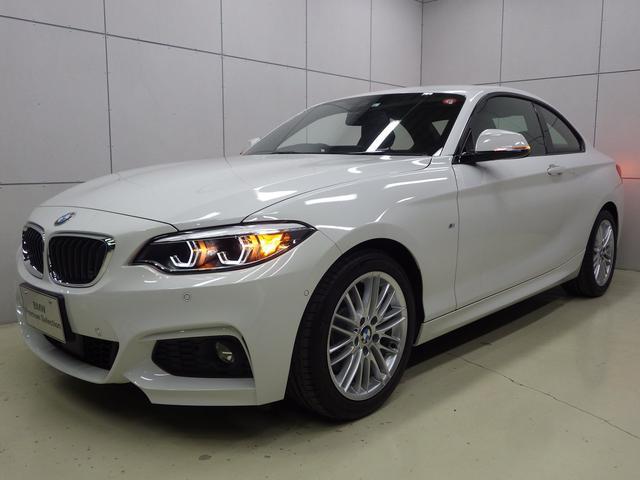 BMW 220iクーペ Mスポーツ 正規認定中古車