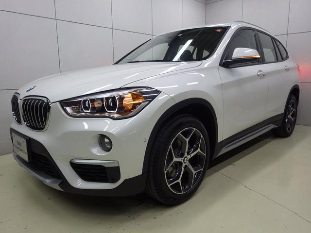 BMW sDrive 18i xライン アドバンスドセイフティP