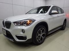 BMW X1sDrive 18i xライン アドバンスドセイフティP