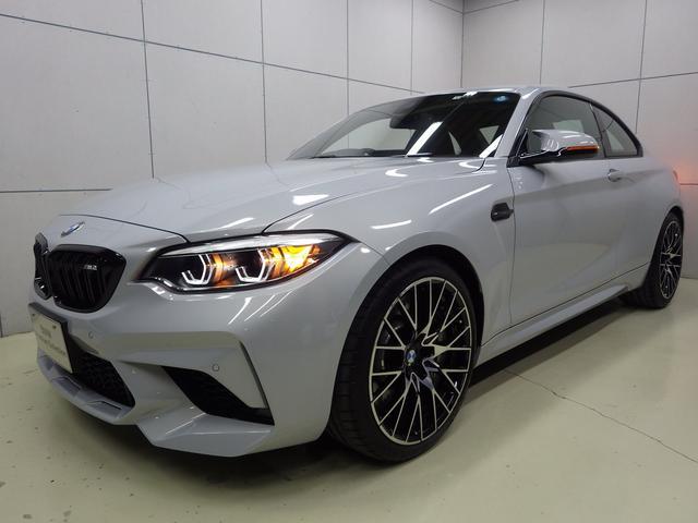 BMW M2クーペ コンペティション 正規認定中古車