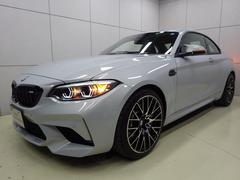 BMW M2M2クーペ コンペティション 正規認定中古車