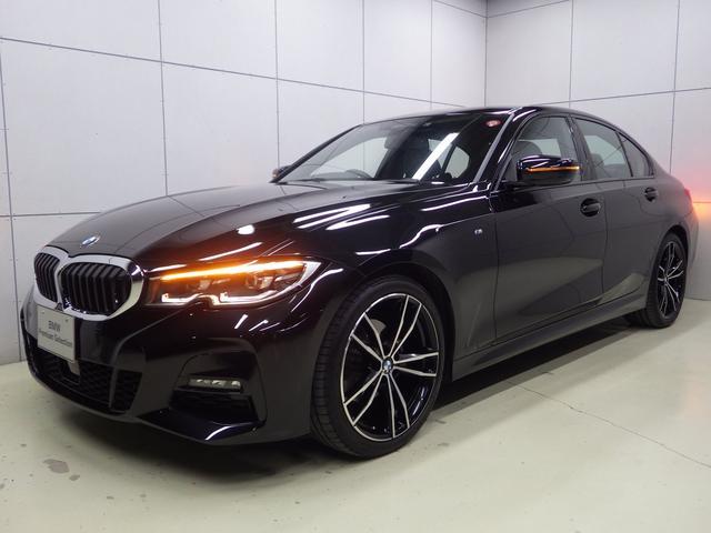 BMW 320d xDrive Mスポーツ デビューP 認定中古車
