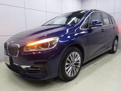 BMW218dグランツアラー ラグジュアリー 正規認定中古車