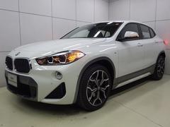 BMW X2xDrive 18d MスポーツX アドバンスドセイフティP
