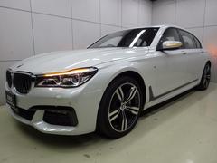 BMW750Li Mスポーツ リアエンターテインメント 認定中古車