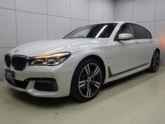 BMW740eアイパフォーマンス Mスポーツ 正規認定中古車