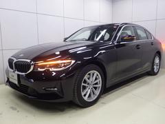 BMW320d xDrive ハイラインパッケージ 正規認定中古車