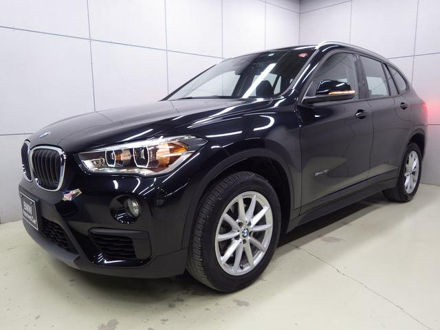 BMW X1 sDrive 18i 正規認定中古車