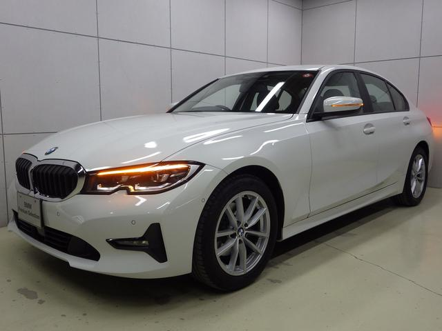 BMW 320d xDrive プラスパッケージ 正規認定中古車