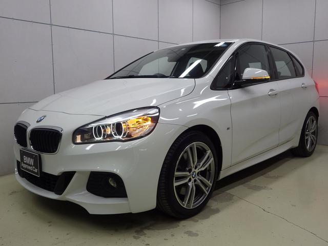 BMW 2シリーズ 225i xDriveアクティブツアラー Mスポーツ 正規認定中古車