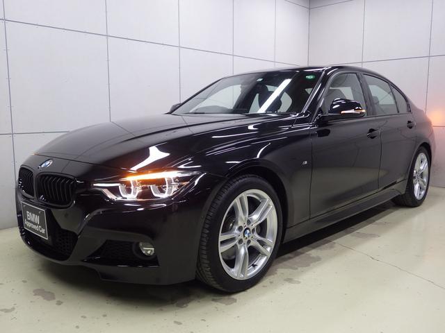 BMW 340i Mスポーツ パーキングサポートパッケージ 正規認定中古車