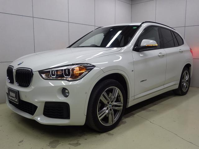 BMW X1 xDrive 20i Mスポーツ コンフォートパッケージ 正規認定中古車