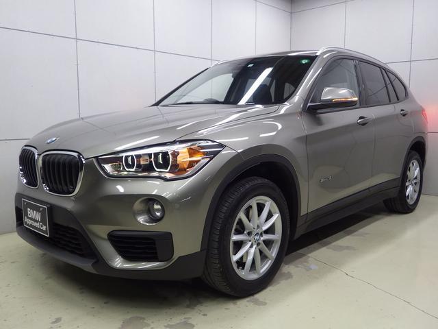 BMW sDrive 18i コンフォートパッケージ 正規認定中古車