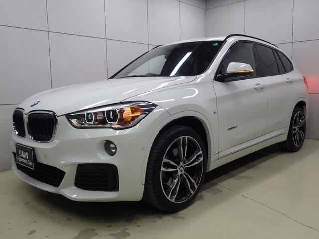 BMW X1 xDrive 18d Mスポーツハイラインパッケージ コンフォートパッケージ 正規認定中古車