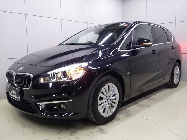BMW 218dアクティブツアラー ラグジュアリー パーキングサポートパッケージ コンフォートパッケージ 正規認定中古車