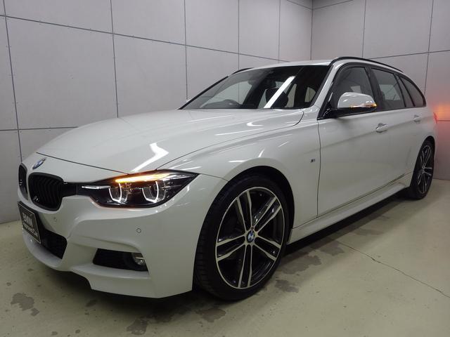 BMW 3シリーズ 320dツーリング Mスポーツ エディションシャドー アクティブクルーズコントロール ダコタレザーシート マルチ液晶メーターパネル 19インチアロイホイール ブラックキドニーグリル 正規認定中古車