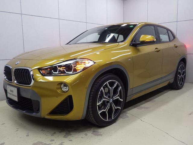 BMW xDrive 18d MスポーツX アドバンスドセイフティパッケージ コンフォートパッケージ アクティブクルーズコントロール ヘッドアップディスプレイ 正規認定中古車