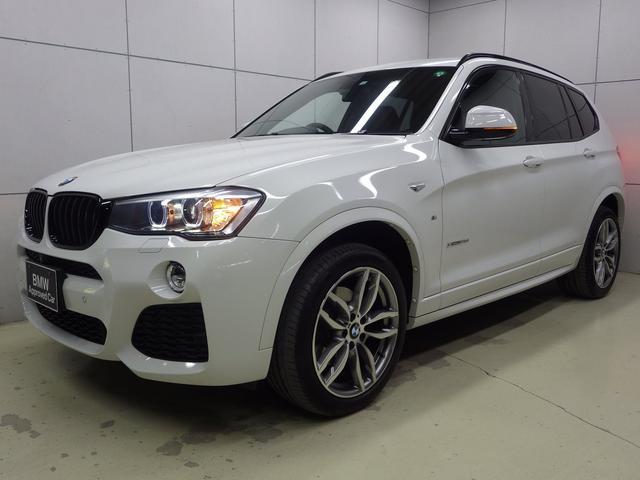 BMW xDrive 20d Mスポーツ モカレザーシート 19インチアロイホイール 正規認定中古車