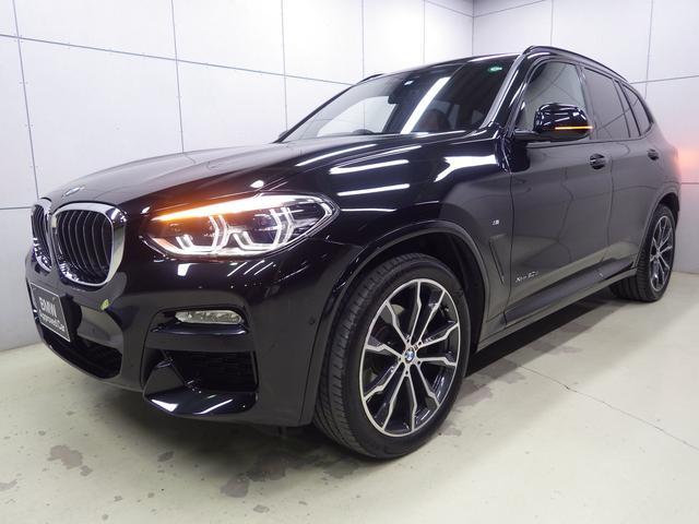 BMW xDrive 20d Mスポーツ ハイラインパッケージ アクティブクルーズコントロール コニャックレザーシート 20インチアロイホイール 正規認定中古車
