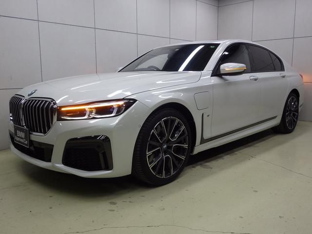 BMW 745e Mスポーツ アクティブクルーズコントロール ヘッドアップディスプレイ ブラックレザーシート ガラスサンルーフ 20インチアロイホイール 正規認定中古車