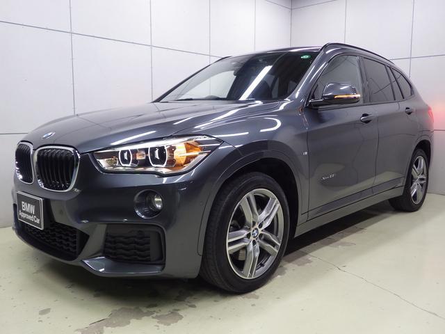 BMW X1 xDrive 25i Mスポーツ アクティブクルーズコントロール・電動リアゲート・電動シート・コンフォートアクセス・ETC・HDDナビ・Bluetoothオーディオ・バックカメラ・ハンズフリー