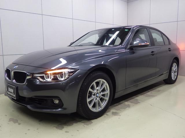 BMW 318i HDDナビ・Bluetoothオーディオ・バックカメラ・ハンズフリー・ETC・クルーズコントロール・コンフォートアクセス