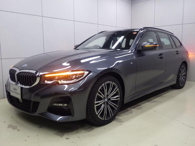 BMW 318iツーリング Mスポーツ ハイラインパッケージ ハイラインパッケージ・コニャックレザーシート・シートヒーター・プラスパッケージ・パーキングサポートパッケージ・電動リアゲート・アクティブクルーズコントロール・コンフォートアクセス