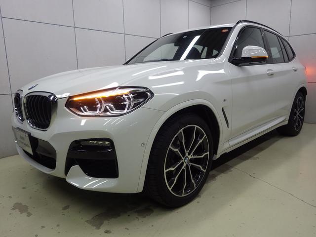 BMW X3 xDrive 20d Mスポーツハイラインパッケージ モカレザ-・セレクトパッケージ・サンルーフ・ハーマンカードン・20インチアロイホイール・アクティブベンチレーション・電動リアゲート・アクティブクルーズコントロール・コンフォートアクセス