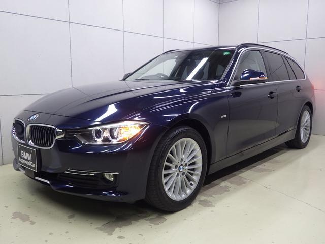 BMW 3シリーズ 320dツーリング ラグジュアリー アクティブクルーズコントロールサドルブラウンレザーシート・シートヒーター・ウッドトリム・ストレージパッケージ・HDDナビ・Bluetoothオーディオ・Bカメラ・コンフォートアクセス・電動リアゲート