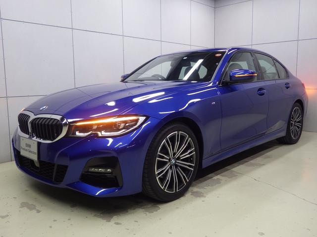 BMW 320d xDrive MスポEDジョイ+ハイライP ハイラインパッケージ・オイスターレザーシート・電動リアゲート・アクティブクルーズコントロール・コンフォートアクセス・ハンズオフ・Bluetoothオーディオ・・ハンズオフアシスト