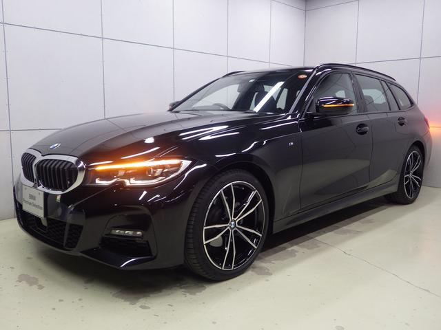 BMW 320d xDriveツーリングMスポツEDジョイ+ パーキングアシストプラス・電動リアゲート・アクティブクルーズコントロール・コンフォートパッケージ・ハンズオフ・Bluetoothオーディオ・バックカメラ・ハンズフリー・正規認定中古車