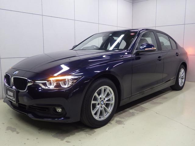 BMW 320d インペリアルブルー・アクティブクルーズコントロール・電動シート・被害軽減衝突ブレーキ・ETCミラー・HDDナビ・16インチAW・コンフォートアクセス・車線逸脱警告・LEDヘッドライト
