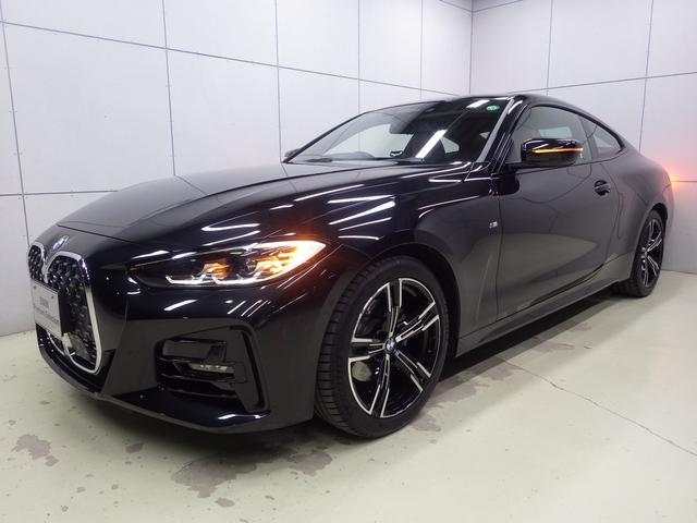 BMW 4シリーズ 420iクーペ Mスポーツ コニャックレザー・ACC・コンフォートパッケージ・電動トランク・フロントサイドカメラ・ハンズオフアシスト・後退アシスト・3眼カメラ・18インチAW・LEDヘッドライト・アンビエントライト