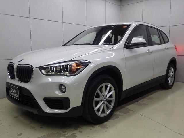BMW X1 xDrive 18d ンフォートパッケージ・セーフティパッケージ・アクティブクルーズコントロール・電動リアゲート・HDDナビ・Bluetoothオーディオ・バックカメラ・ハンズフリー・ETC・正規認定中古車