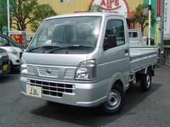 NT100クリッパートラックDX 届出済未使用車 新車保証 4WD