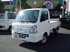 NT100クリッパートラックDX農繁仕様 届出済未使用車 新車保証 4WD
