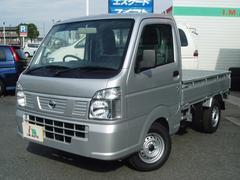 NT100クリッパートラックDX 4WD 3AT 届け出済未使用車 新車保証書
